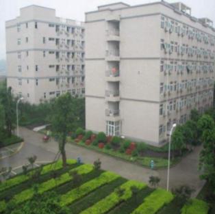 重庆市经贸中等专业学校
