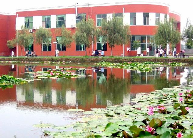 四川信息职业技术学院