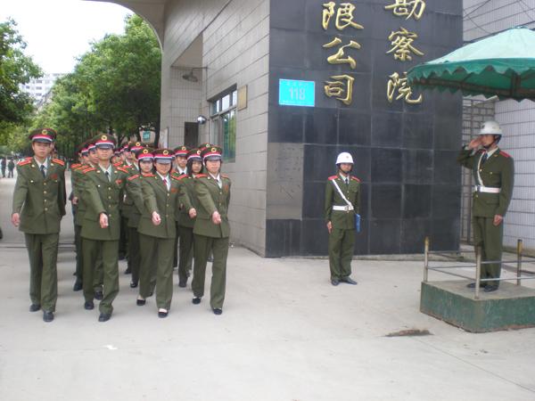 贵州国防军事职业学校