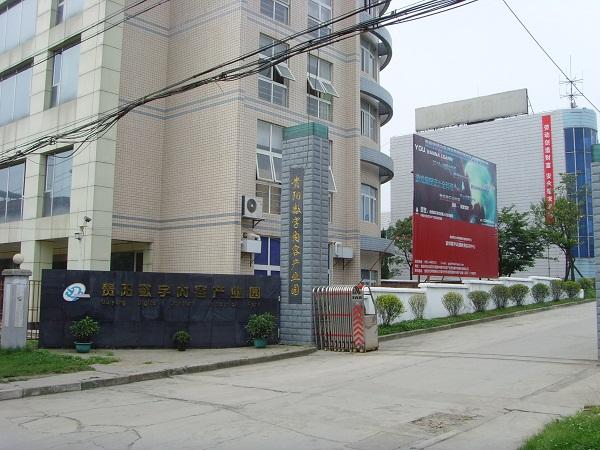 贵阳市航洋动漫职业学校