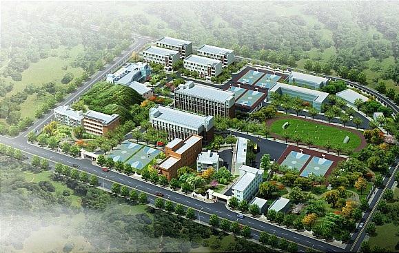 紫云自治县民族职业技术中学