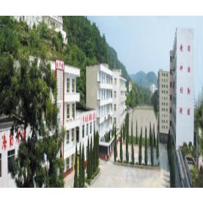 遂宁市中等卫生职业学校