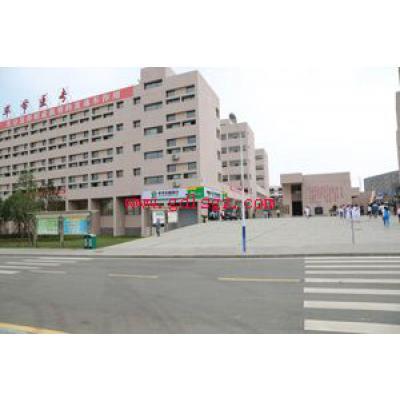 毕节市卫生学校