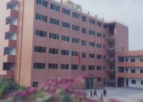 自贡市舞蹈学校