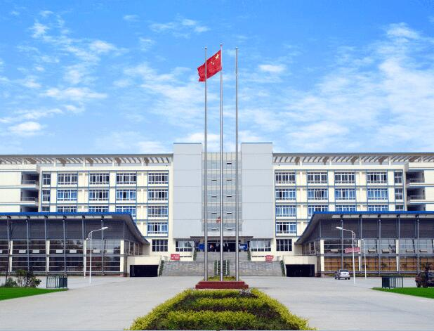 四川科华技工学校