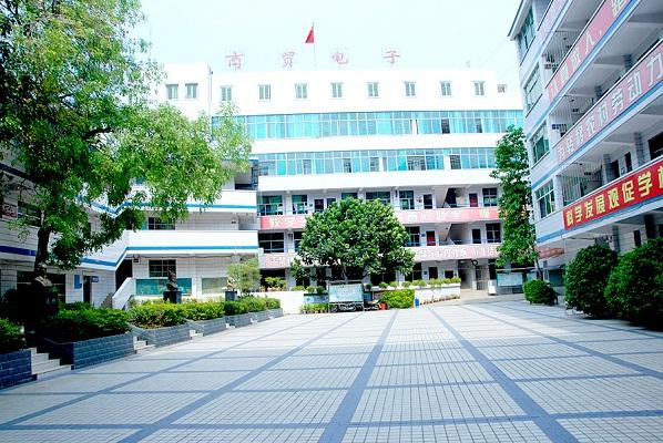 攀枝花商贸电子职业技术学校