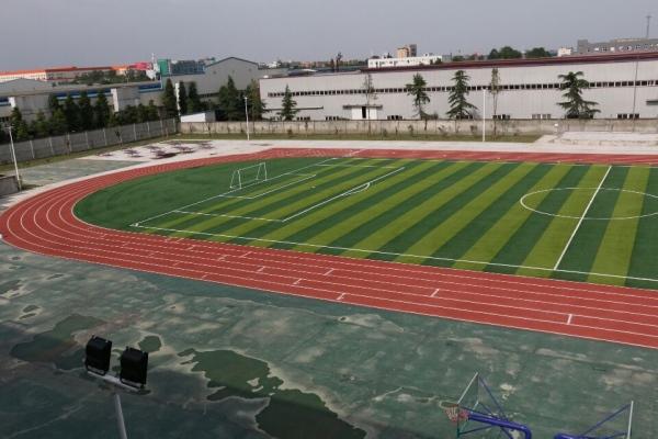 中国第五冶金建设公司技工学校